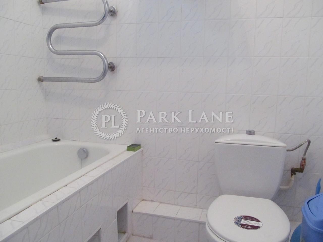 Квартира ул. Ярославов Вал, 19, Киев, C-59674 - Фото 9
