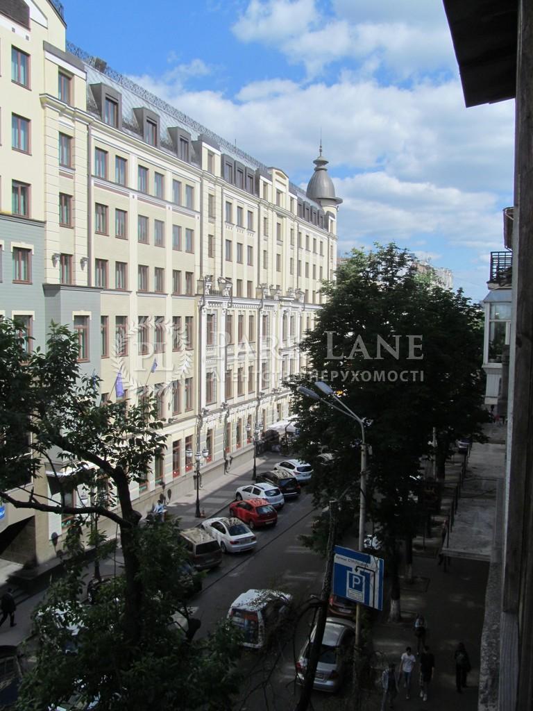 Квартира ул. Ярославов Вал, 19, Киев, C-59674 - Фото 15