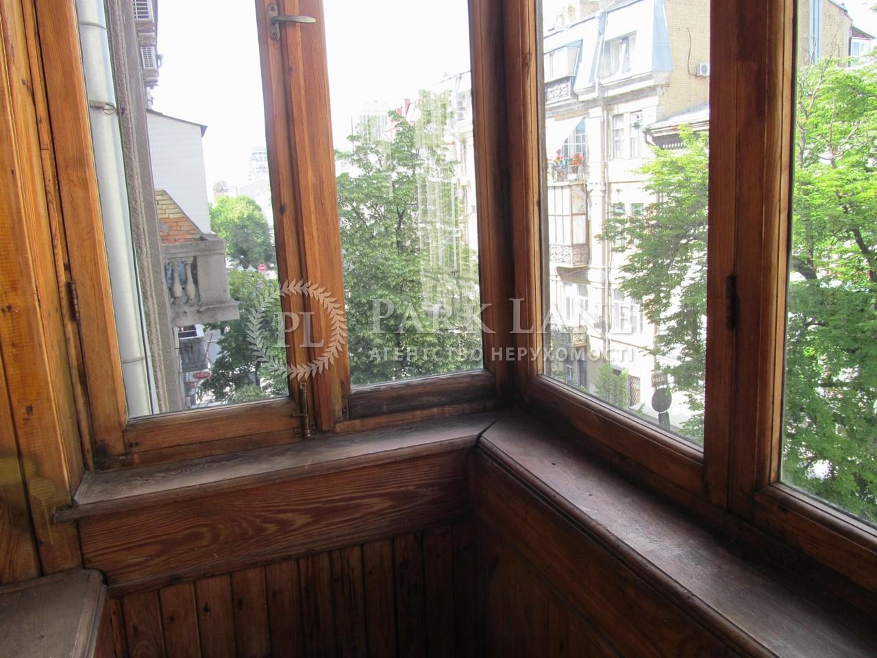 Квартира ул. Ярославов Вал, 19, Киев, C-59674 - Фото 14