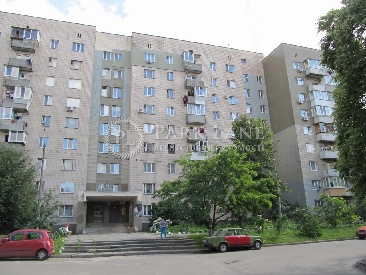 Квартира ул. Менделеева, 12, Киев, Z-624186 - Фото 2