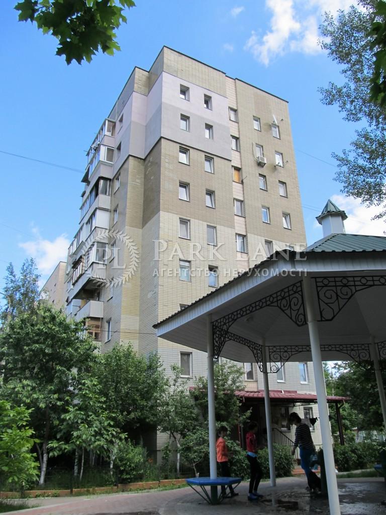 Квартира ул. Менделеева, 12, Киев, Z-624186 - Фото 3