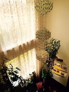 Дом X-32853, Петровское (Бориспольский) - Фото 35