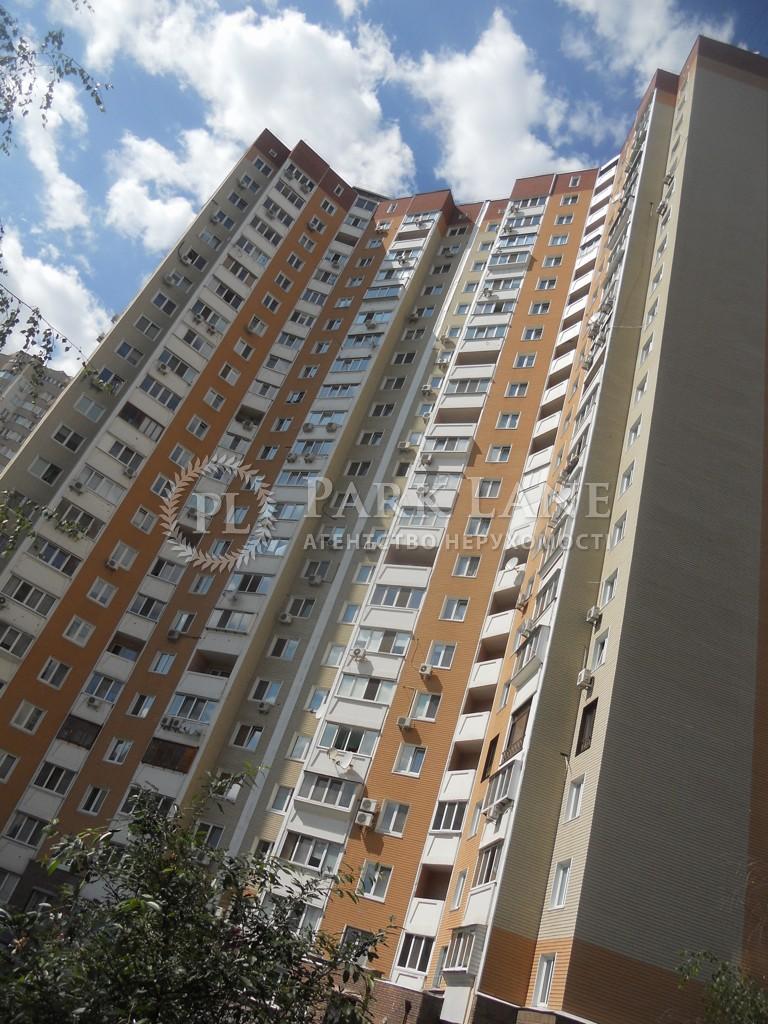 Квартира ул. Урловская, 19, Киев, Z-733280 - Фото 2