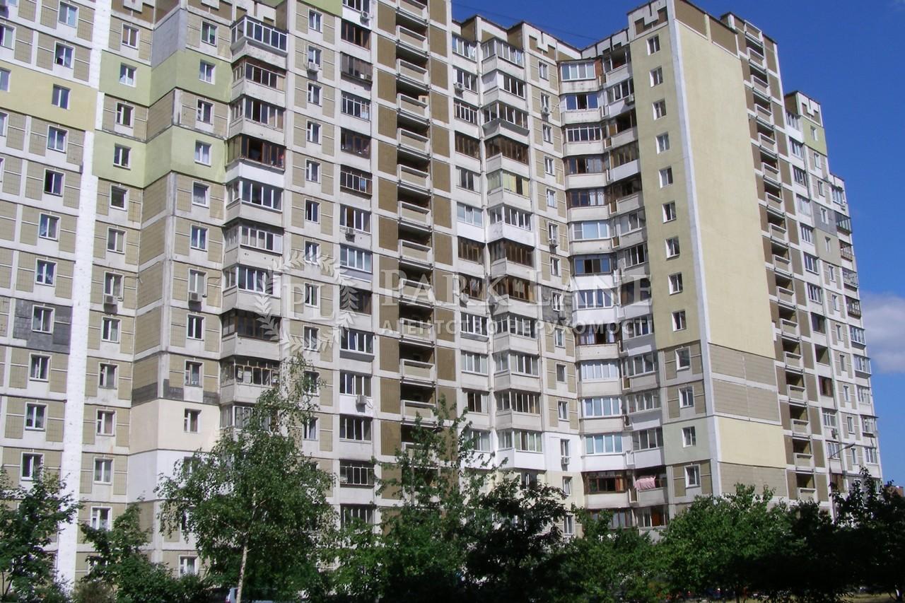 Квартира ул. Ахматовой, 6, Киев, R-31156 - Фото 1