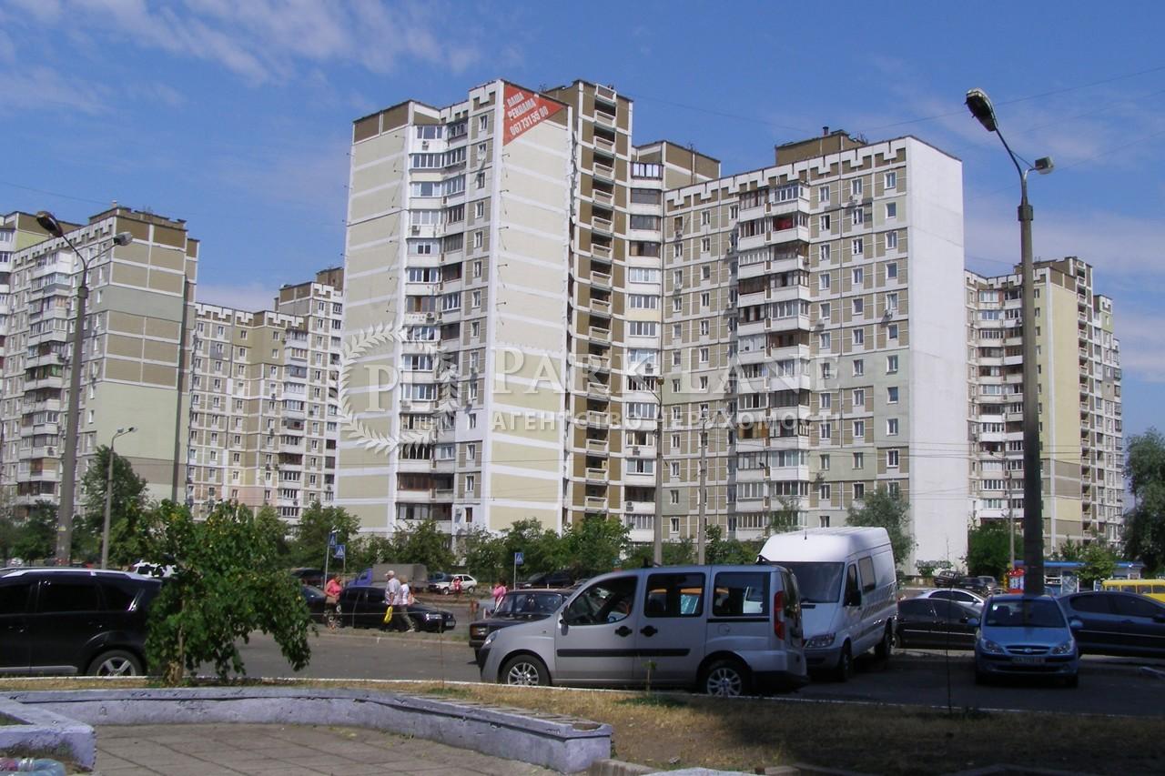 Квартира ул. Ахматовой, 6, Киев, R-31156 - Фото 2
