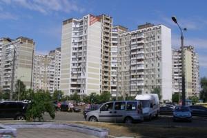 Квартира R-37029, Ахматової Анни, 6, Київ - Фото 2