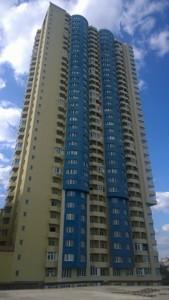 Коммерческая недвижимость, K-28717, Харьковское шоссе, Днепровский район