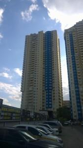 Коммерческая недвижимость, H-38580, Харьковское шоссе, Днепровский район