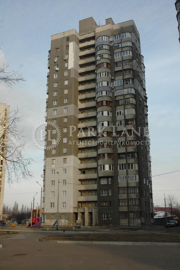 Отдельно стоящее здание, ул. Азербайджанская, Киев, R-25309 - Фото 1