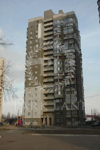 Отдельно стоящее здание, Азербайджанская, Киев, R-25309 - Фото