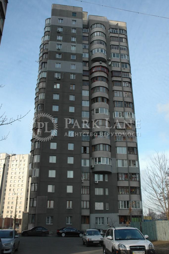 Отдельно стоящее здание, ул. Азербайджанская, Киев, R-25309 - Фото 7