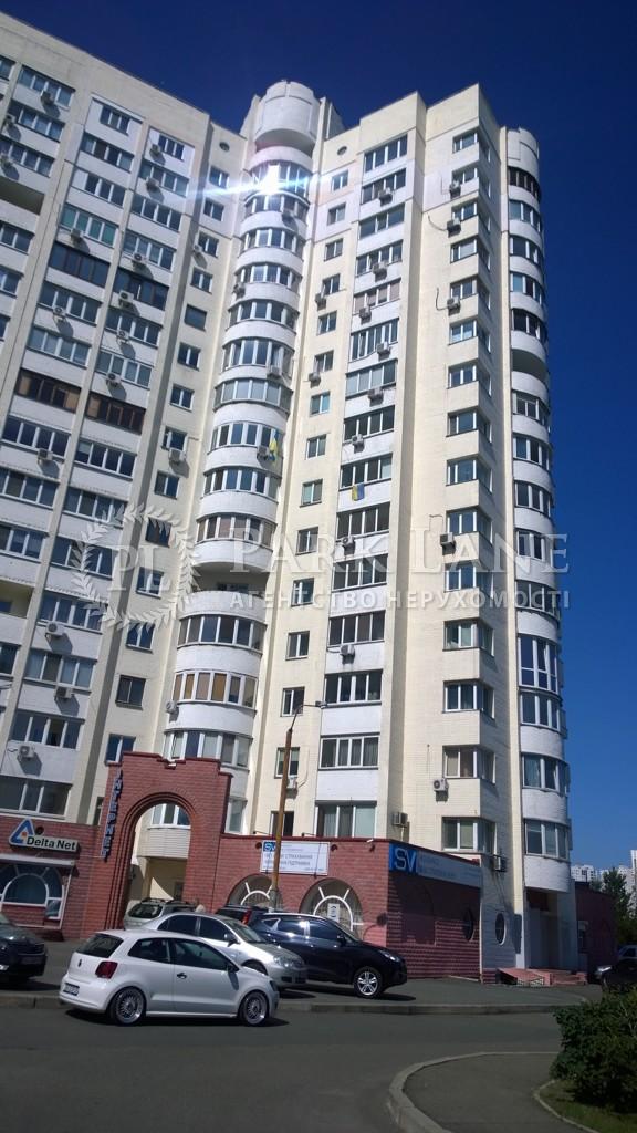 Квартира Бажана Николая просп., 26, Киев, F-9953 - Фото 3
