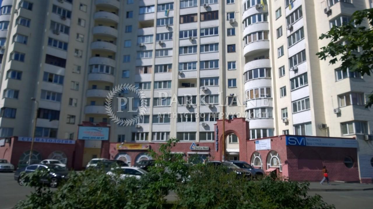 Квартира Бажана Николая просп., 26, Киев, F-9953 - Фото 4