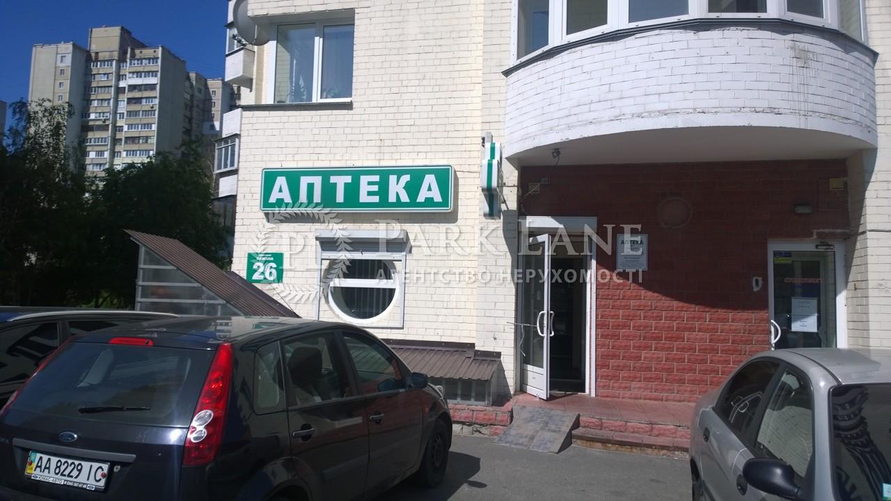 Квартира Бажана Николая просп., 26, Киев, F-9953 - Фото 5