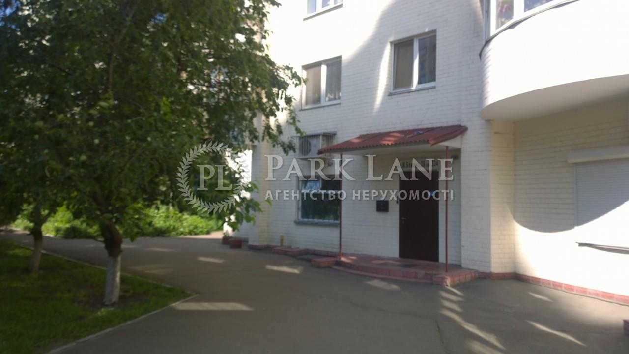 Квартира Бажана Николая просп., 26, Киев, F-9953 - Фото 6