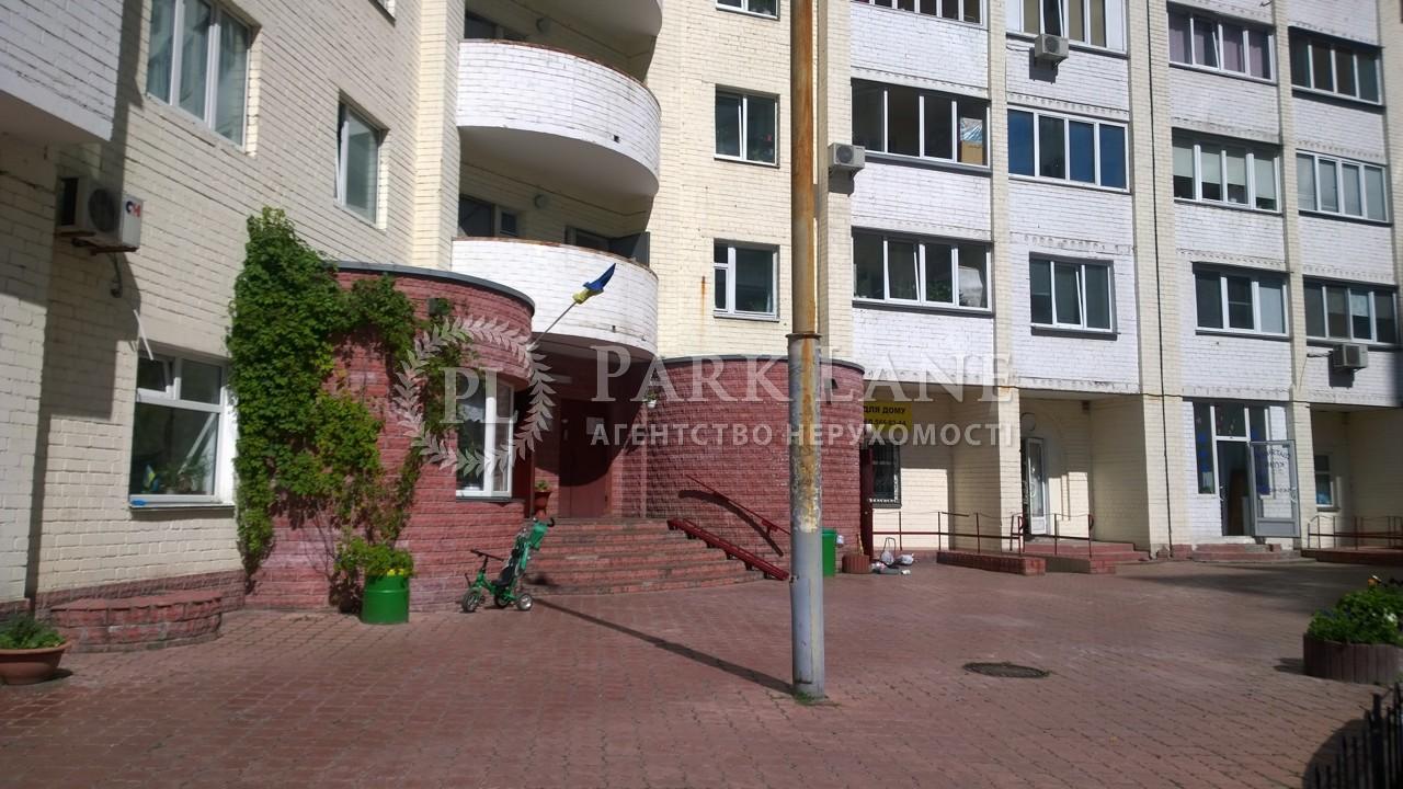 Квартира Бажана Николая просп., 26, Киев, F-9953 - Фото 9