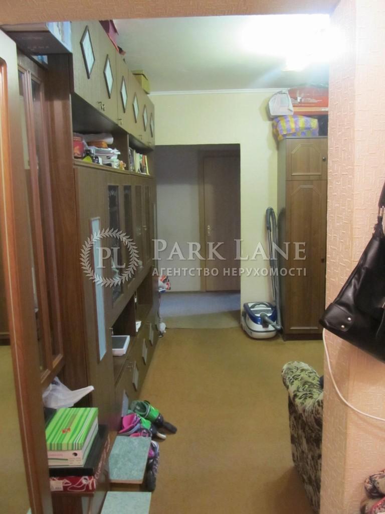 Квартира ул. Олевская, 7, Киев, X-18625 - Фото 9
