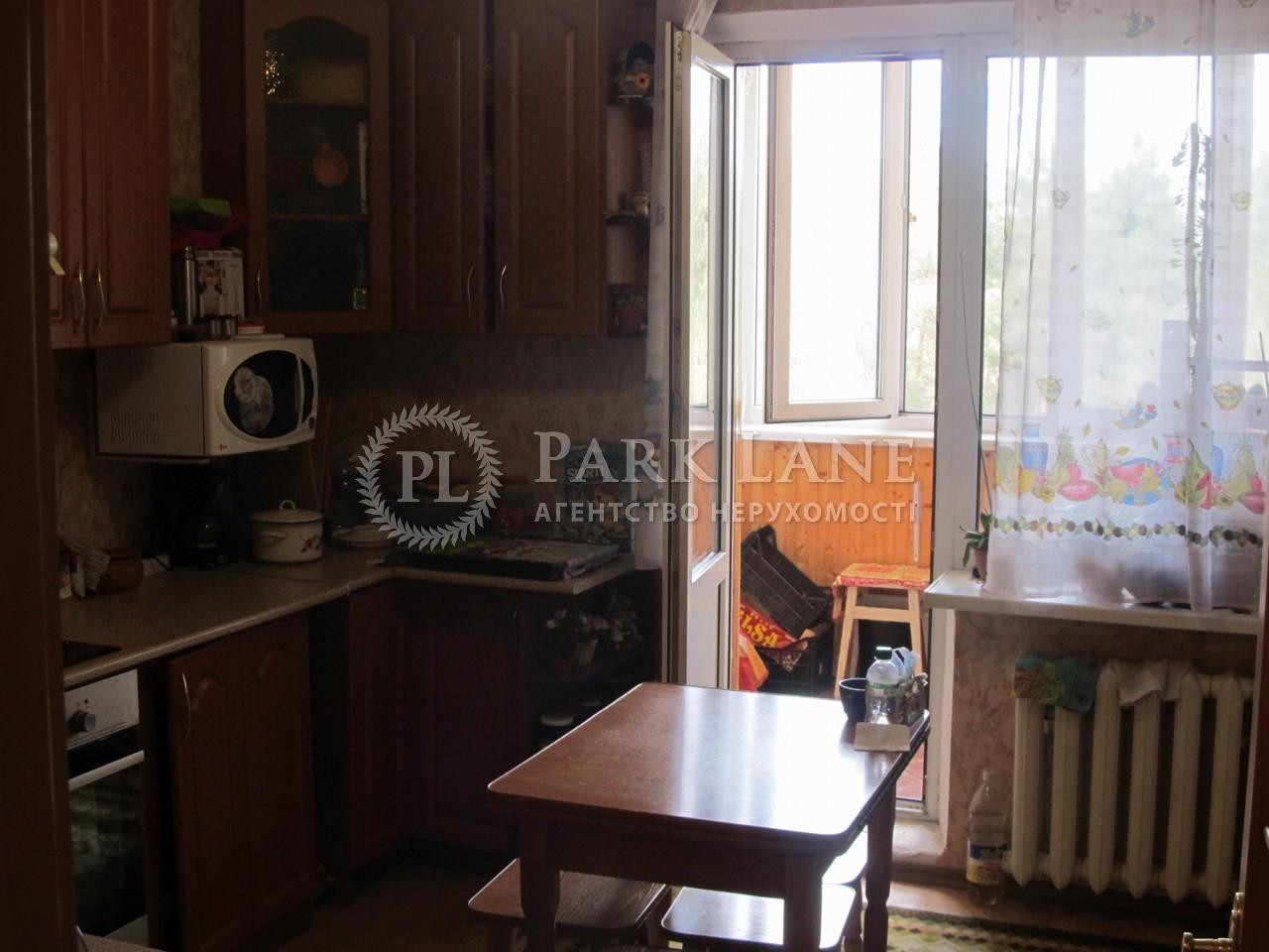 Квартира ул. Олевская, 7, Киев, X-18625 - Фото 6