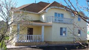 Дом F-21287, Лесная, Борисполь - Фото 1