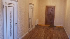 Дом F-21287, Лесная, Борисполь - Фото 10