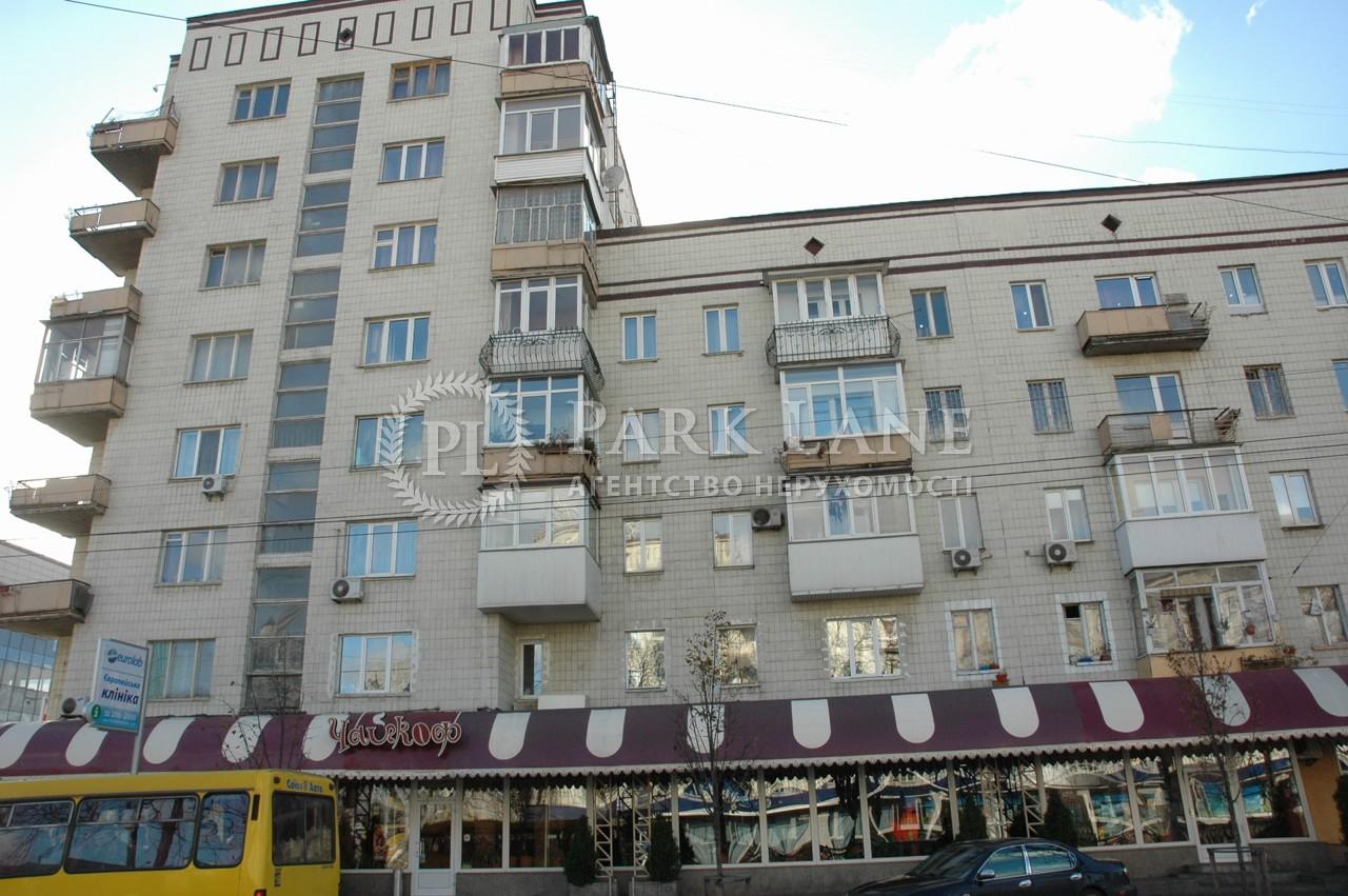 Квартира I-2009, Победы просп., 1, Киев - Фото 2