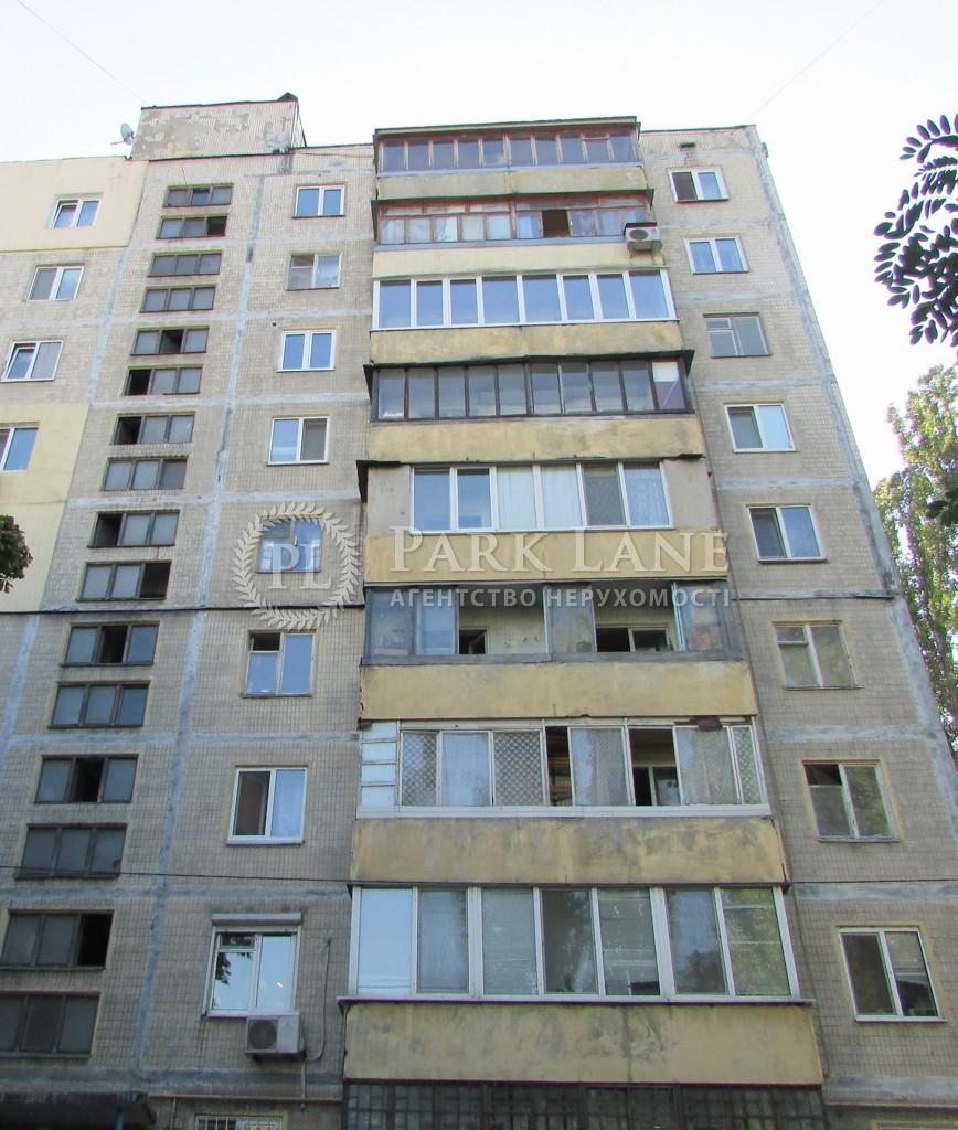 Квартира N-23282, Дружбы Народов бульв., 3б, Киев - Фото 1