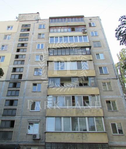 Квартира Дружбы Народов бульв., 3б, Киев, Z-689689 - Фото