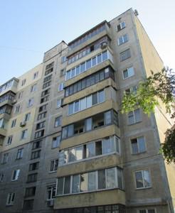 Квартира N-23282, Дружбы Народов бульв., 3б, Киев - Фото 2
