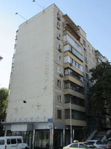 Квартира N-23282, Дружбы Народов бульв., 3б, Киев - Фото 3