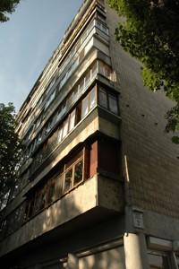 Квартира I-33613, Дружбы Народов бульв., 3а, Киев - Фото 1