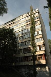 Квартира I-33613, Дружбы Народов бульв., 3а, Киев - Фото 2