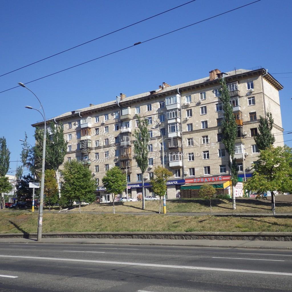 Офіс, Z-1282380, Бойчука Михайла (Кіквідзе), Київ - Фото 1
