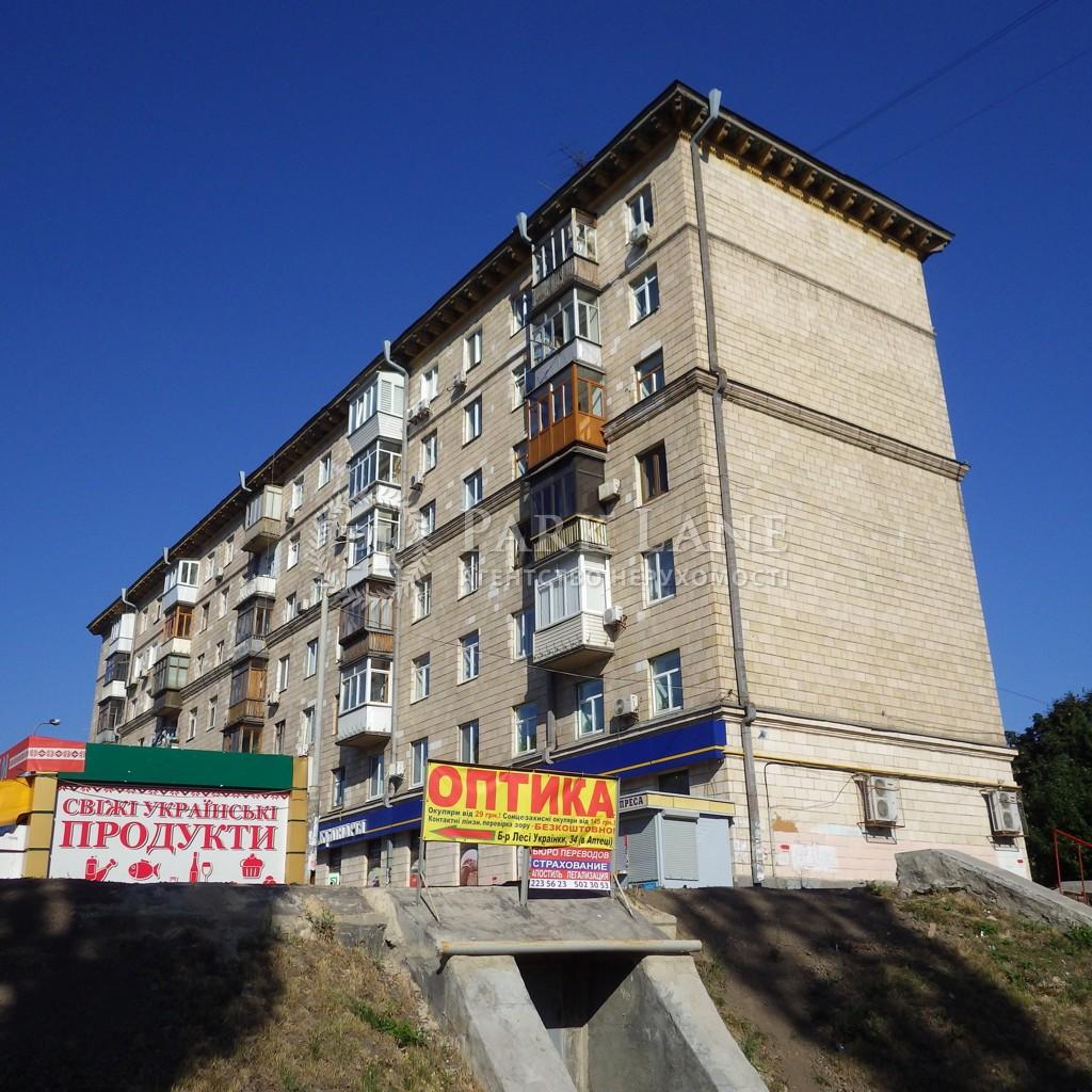 Офіс, Z-1282380, Бойчука Михайла (Кіквідзе), Київ - Фото 3