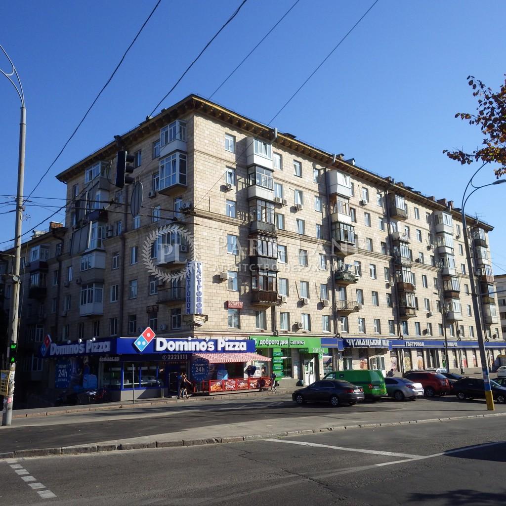 Офіс, Z-1282380, Бойчука Михайла (Кіквідзе), Київ - Фото 2
