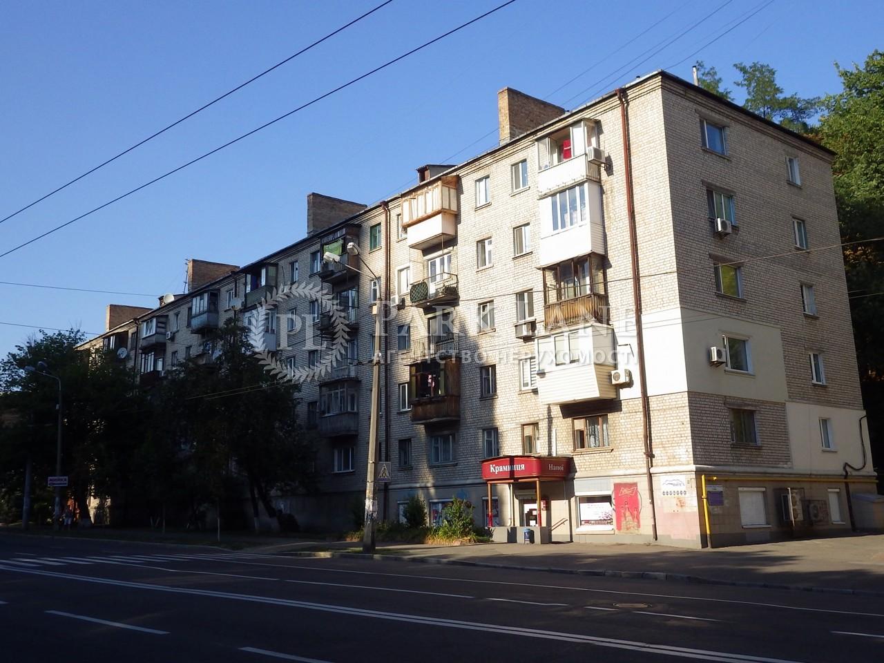 Квартира ул. Бойчука Михаила (Киквидзе), 23, Киев, Z-252951 - Фото 1