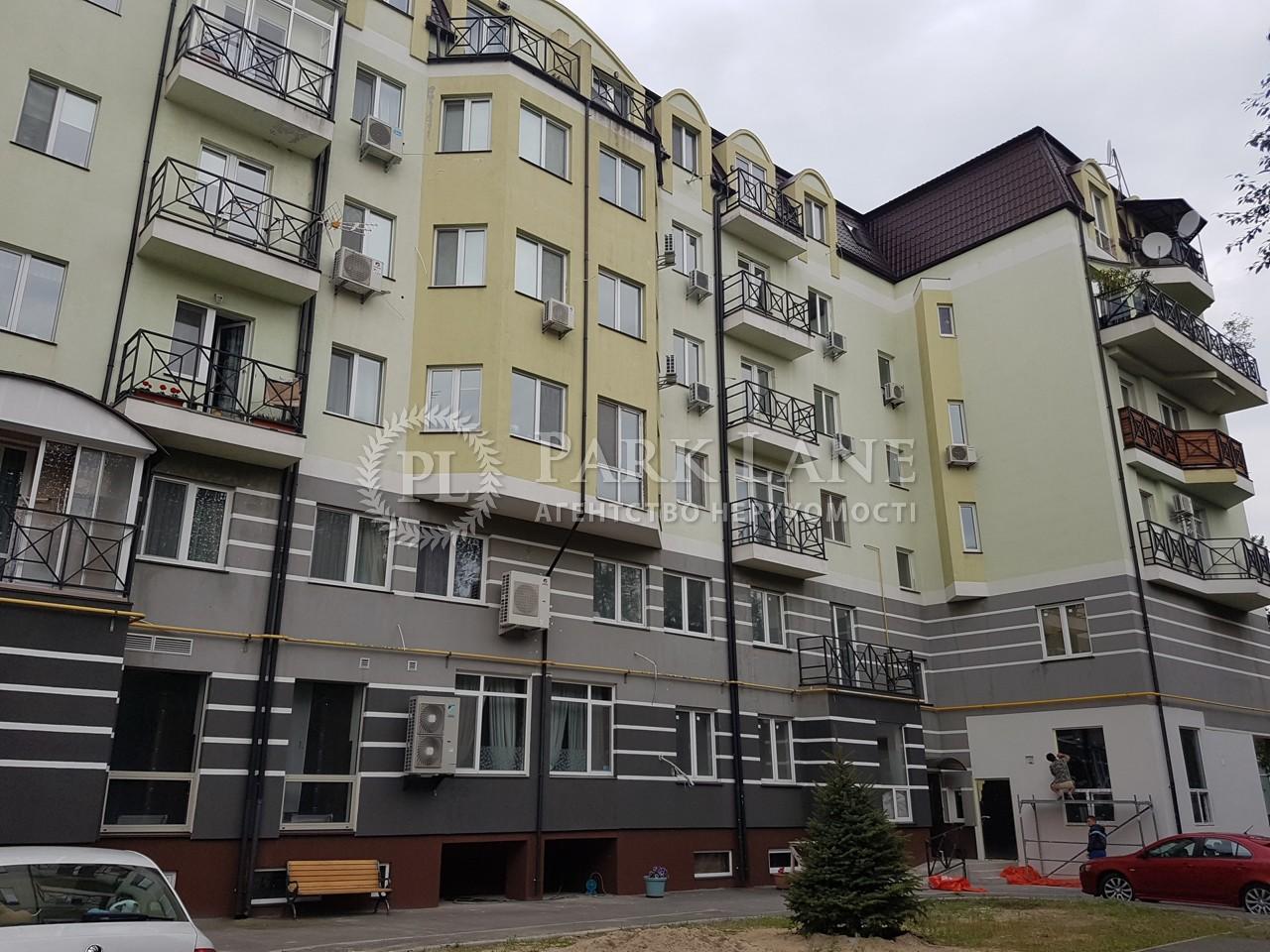 Нежилое помещение, Киевская, Козин (Конча-Заспа), R-32972 - Фото 1