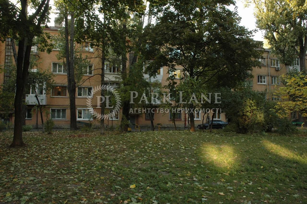Нежитлове приміщення, вул. Довнар-Запольського Митрофана, Київ, N-19245 - Фото 26