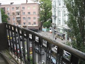 Квартира X-21292, Шота Руставелі, 23, Київ - Фото 10