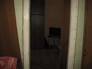 Квартира X-21292, Шота Руставелі, 23, Київ - Фото 7