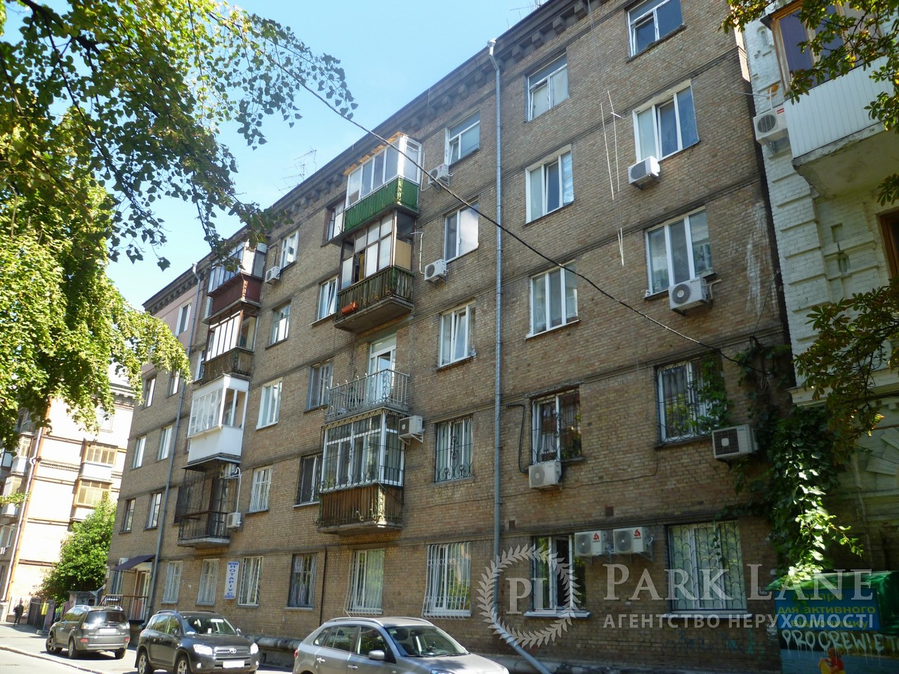 Квартира ул. Почайнинская, 44, Киев, B-95787 - Фото 1