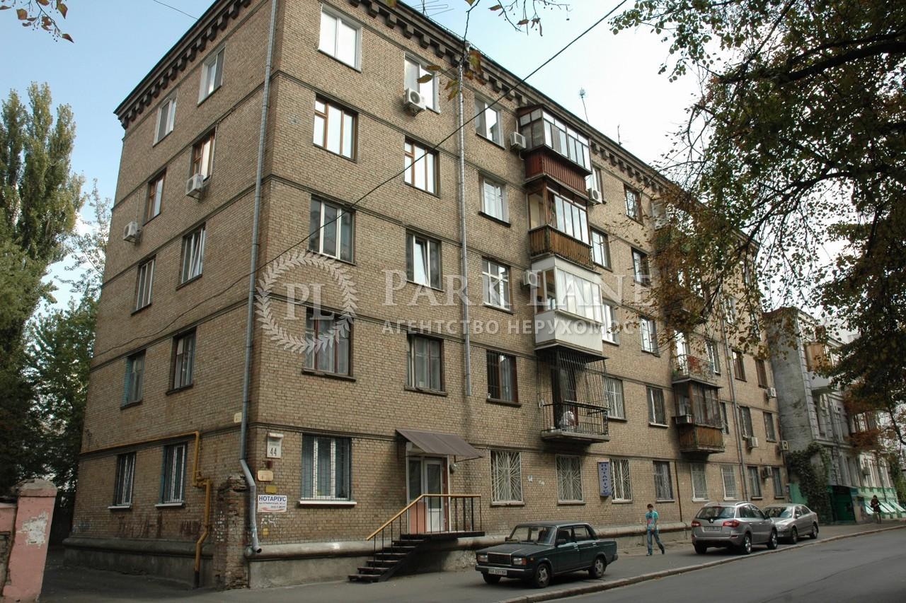 Квартира ул. Почайнинская, 44, Киев, B-95787 - Фото 25