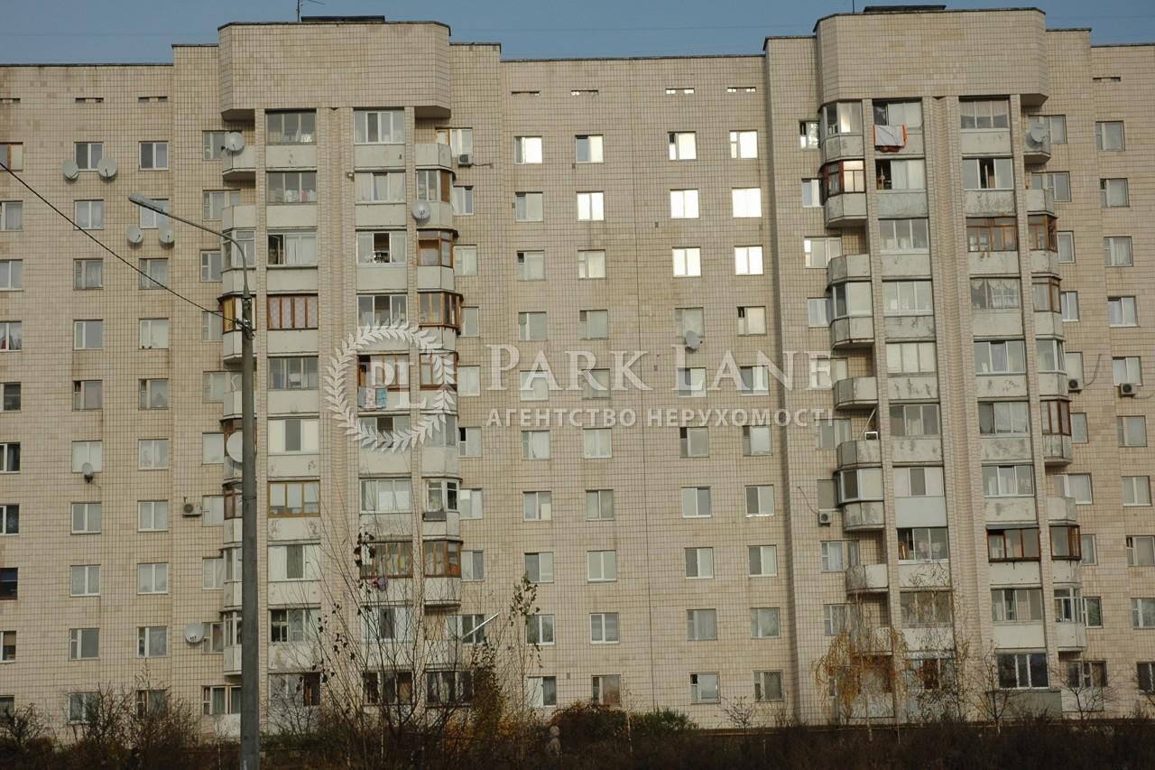 Квартира ул. Булаховского Академика, 5а, Киев, Z-101134 - Фото 10