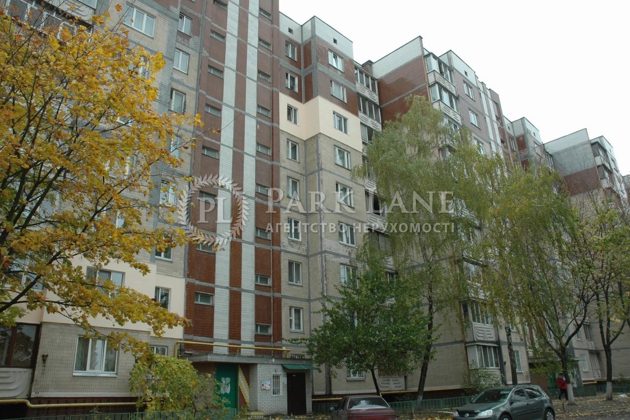 Квартира Свободы просп., 2, Киев, P-6577 - Фото 6