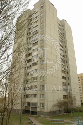 Квартира, Z-237910, 1а