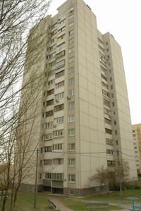 Квартира Z-680569, Пулюя, 1а, Київ - Фото 1