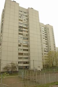 Квартира Z-680569, Пулюя, 1а, Київ - Фото 2