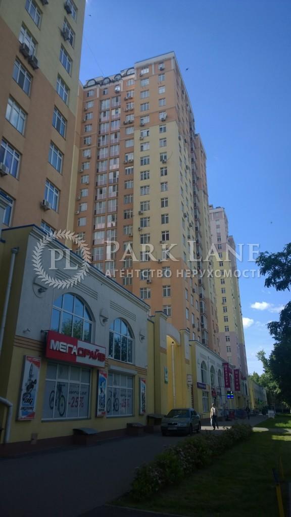 Магазин, Хоткевича Гната (Красногвардейская), Киев, J-25477 - Фото 7