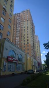 Квартира L-27412, Хоткевича Гната (Красногвардейская), 10, Киев - Фото 3