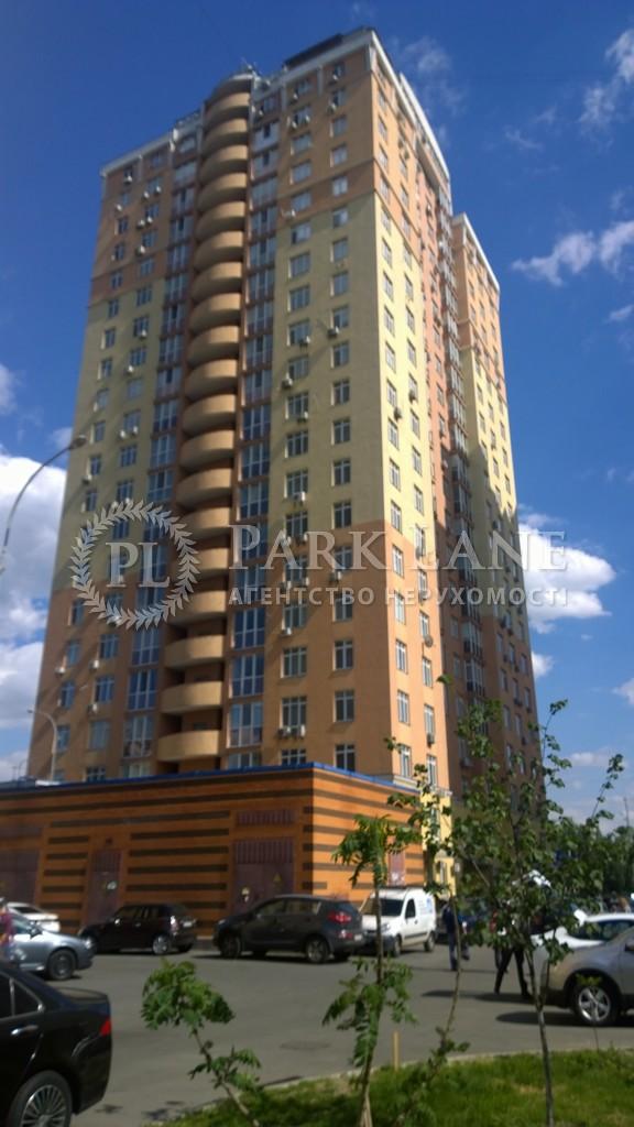 Квартира ул. Хоткевича Гната (Красногвардейская), 8, Киев, R-490 - Фото 14