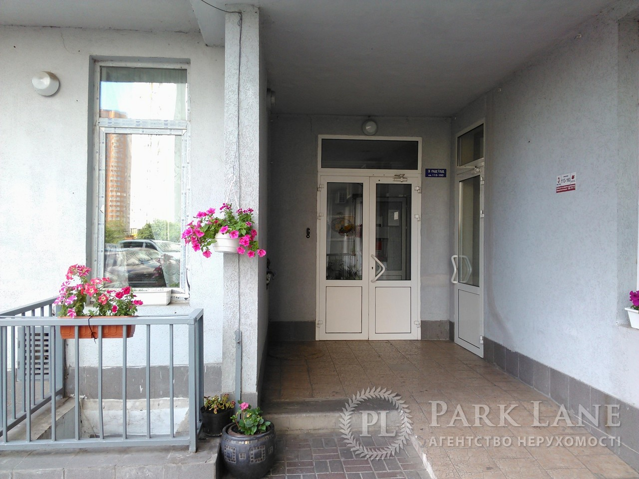 Квартира Бажана Николая просп., 10, Киев, K-22728 - Фото 19